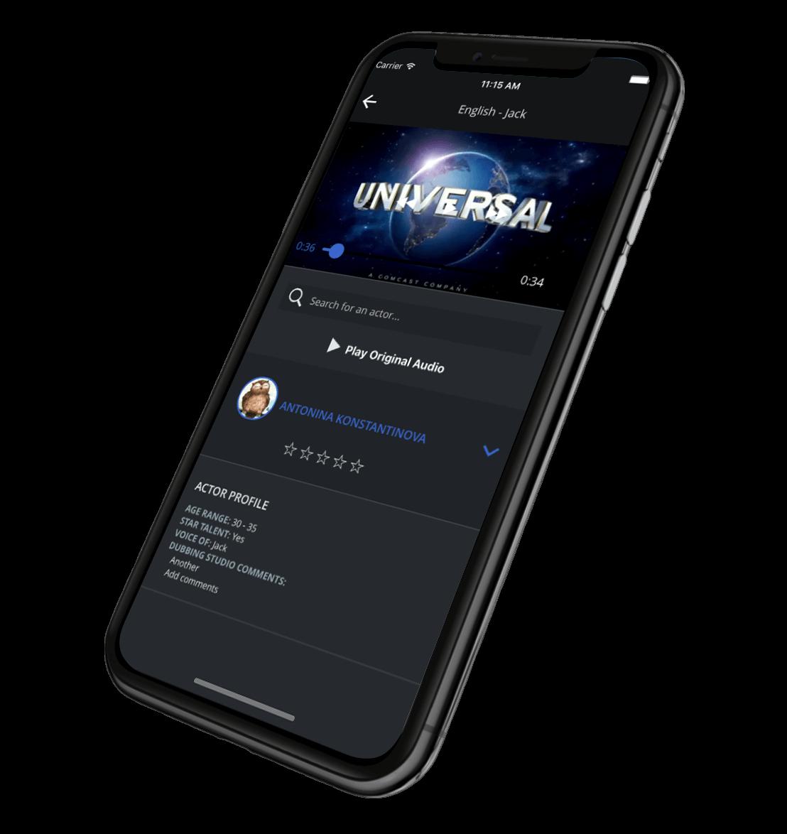 Casting-Mobile vision